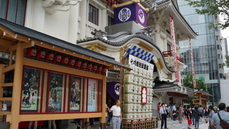 Japon Tiyatrosu