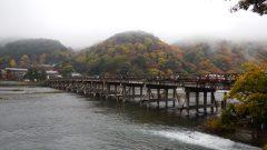 Japonya'nın Coğrafi Özellikleri
