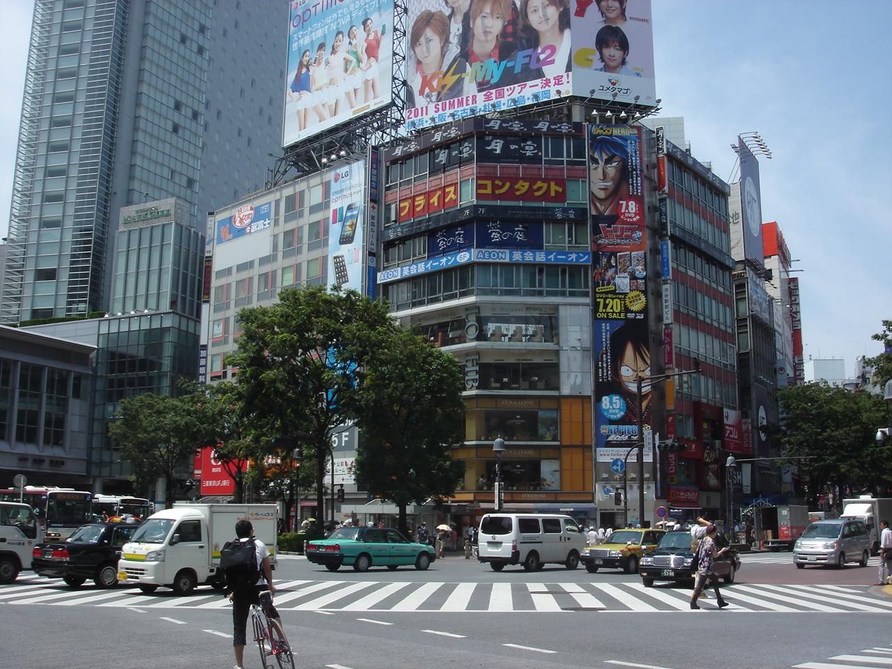 Shibuya Yaya Geçidi