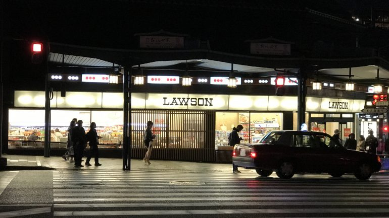 Japonya'da Mini Marketler