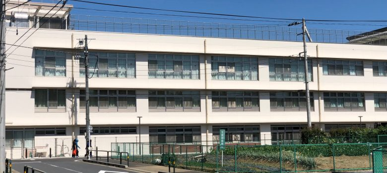 Japonya'da Bir İlkokul