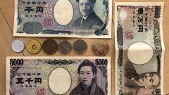 Japonya'nın Para Birimi