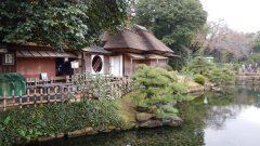 Japonya'nın en büyük bahçesi; Okayama Korakuen