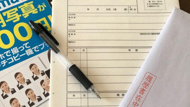 Japonya'da İş Bulmak