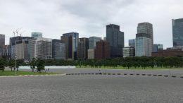Japonya'da Ticaret ve Yatırım