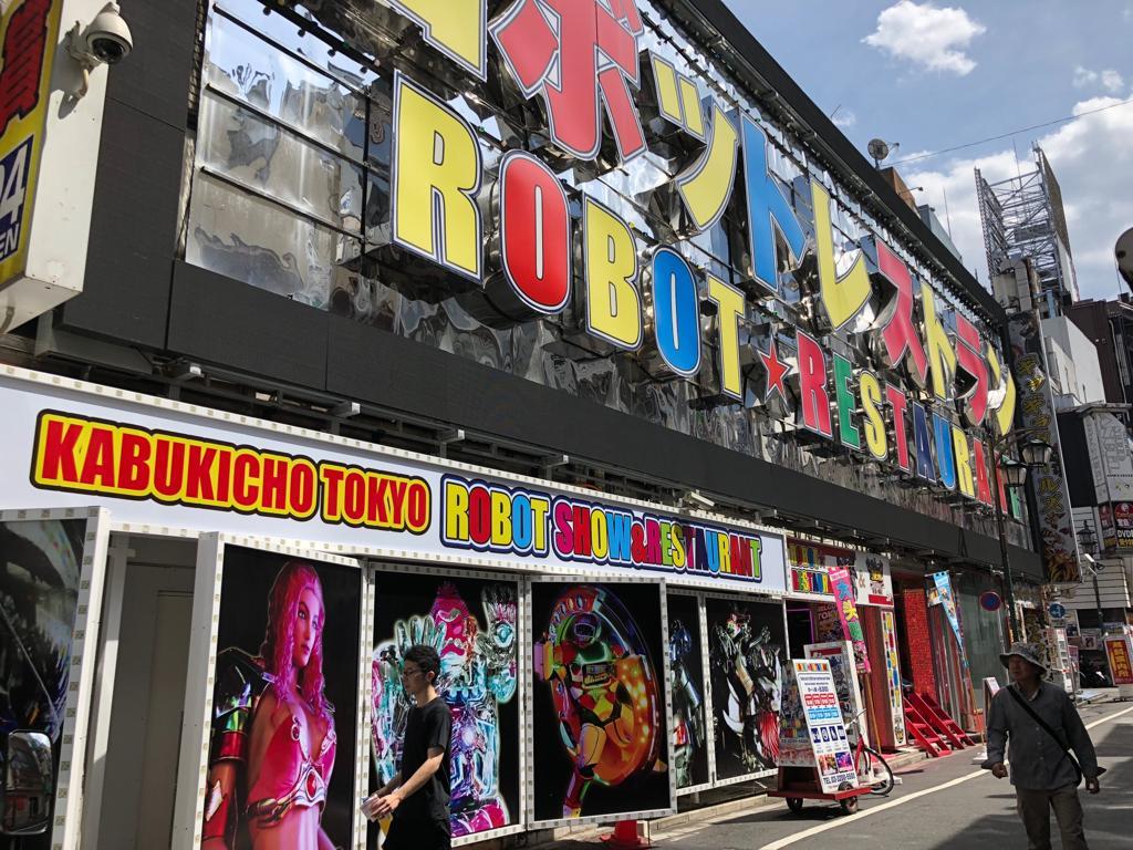 Kabukicho Tokyo Shinjuku Robot Restoran
