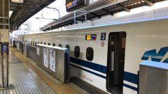 Japonya'da Ulaşım ve Mermi Trenler