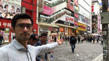Akihabara; Anime, Manga ve Otaku Kültürünün Merkezi