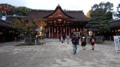 Japon Mimarisi ve Gelişimi